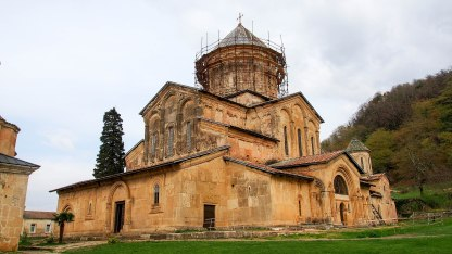 Gelati monastery was founded in 1106 by King David IV of Georgia and is recognized by UNESCO as a World Heritage Site.